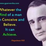 मजबूत इच्छाशक्ति से असंभव को भी संभव बनाया जा सकता है