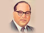 bhimrao ambedkar quotes in hindi